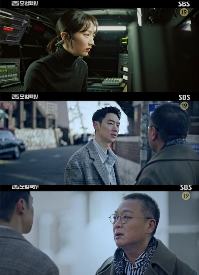 Taxi Driver EP.7