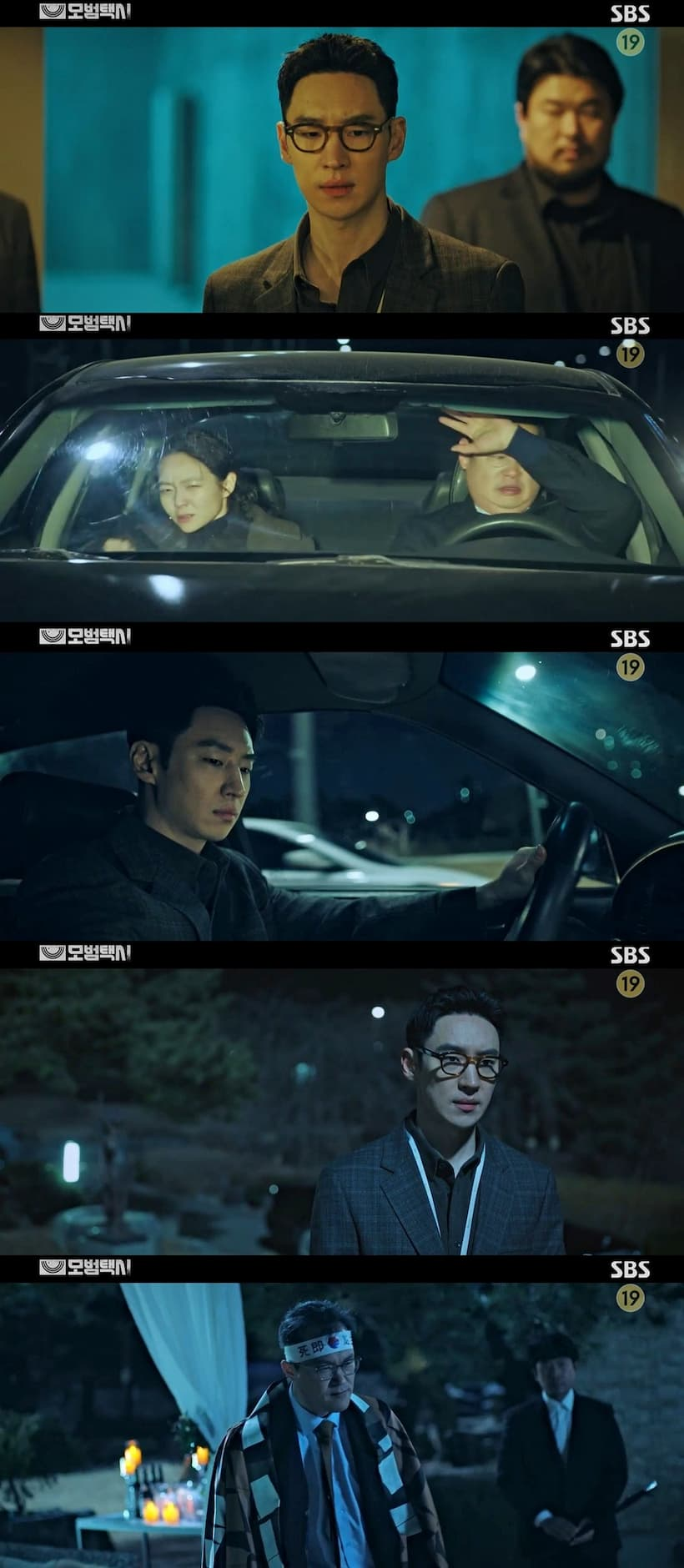 Taxi Driver EP.8