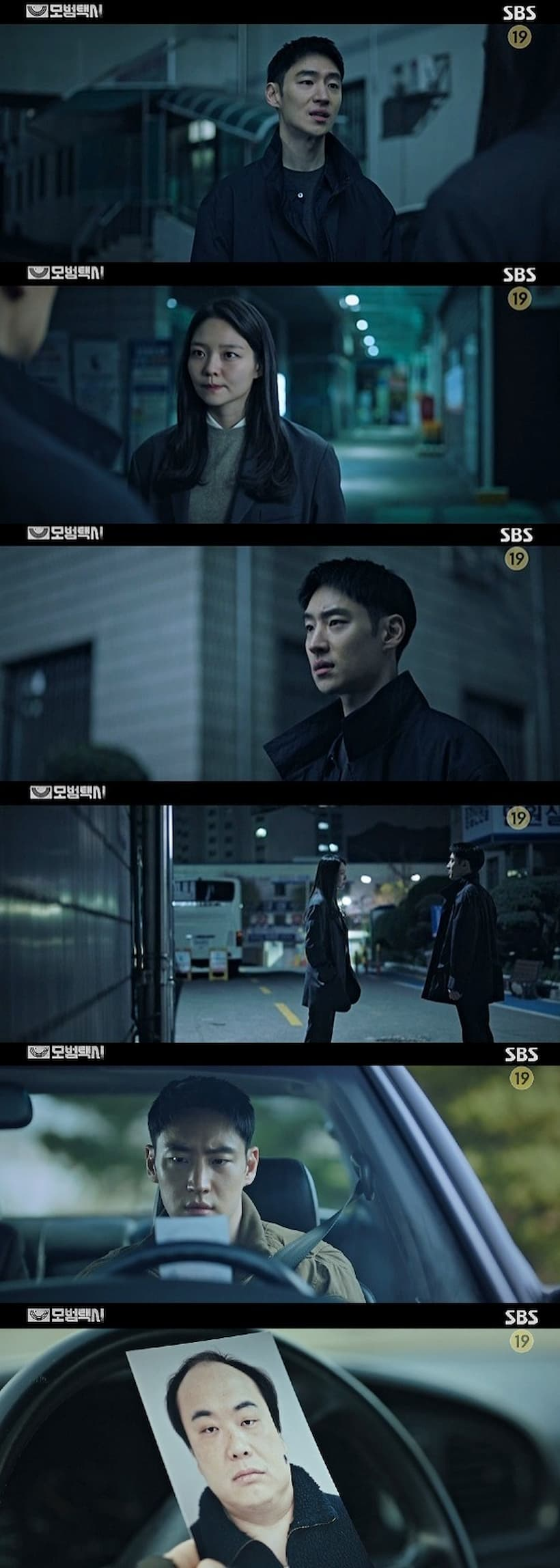 Taxi Driver EP.11