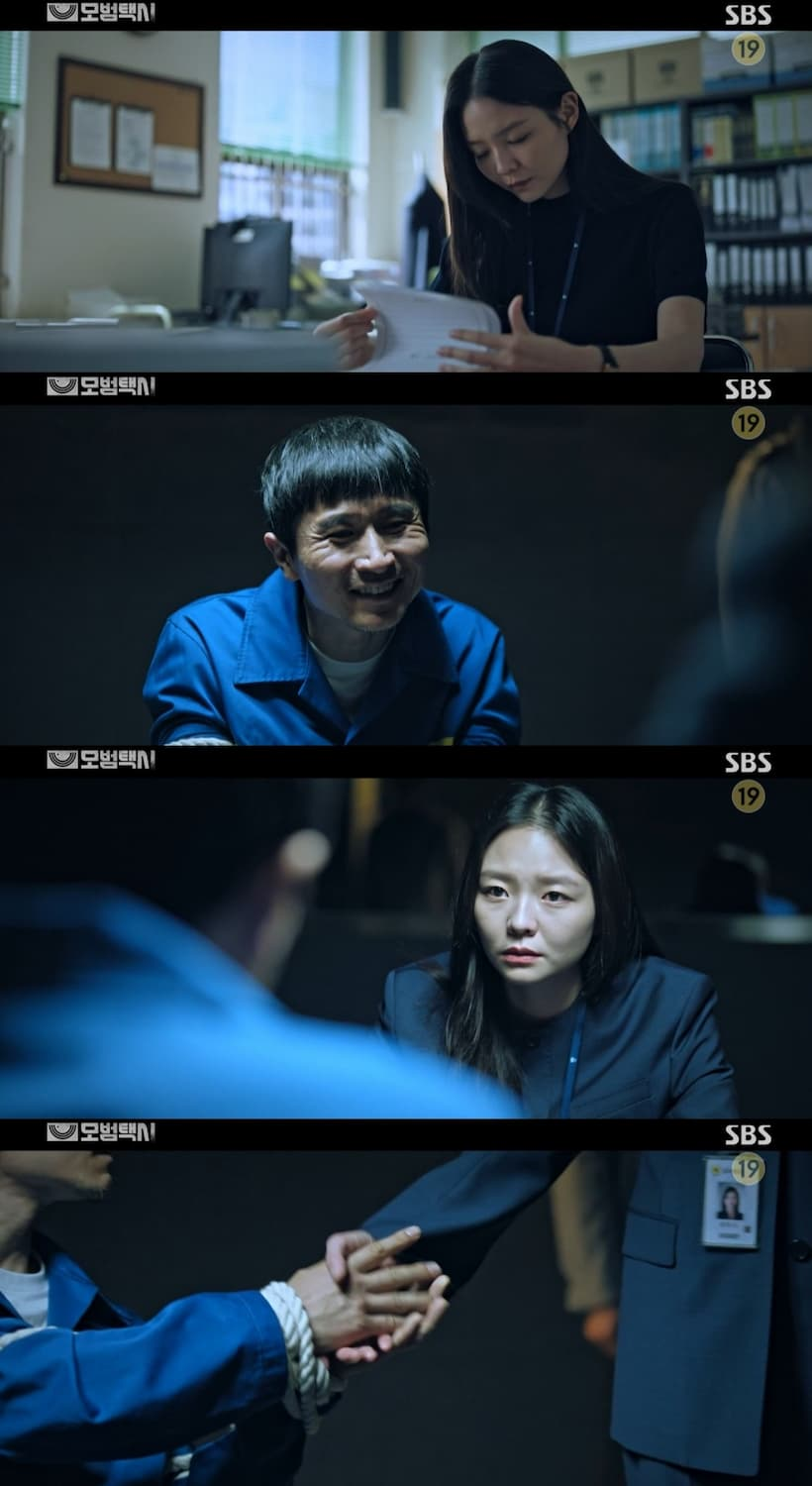 Taxi Driver EP.15