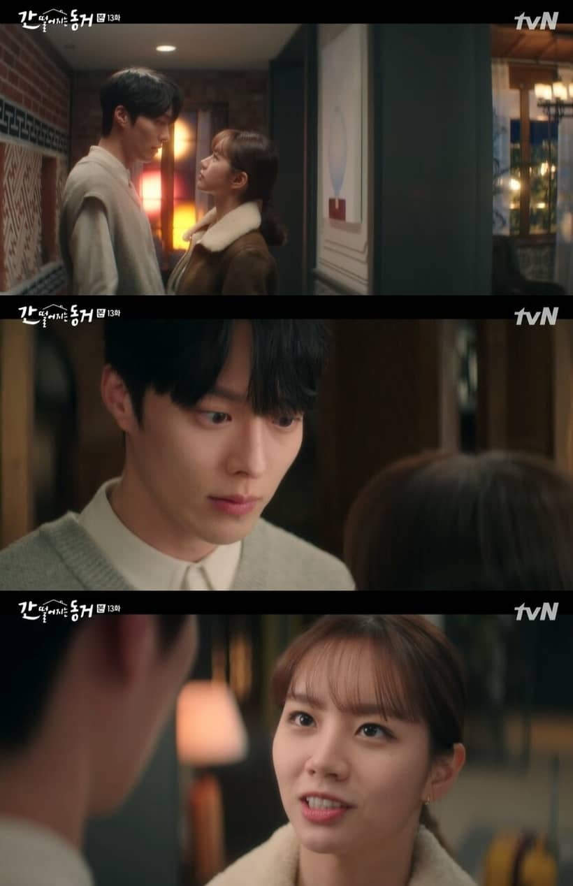 My Roommate is a Gumiho EP.13
