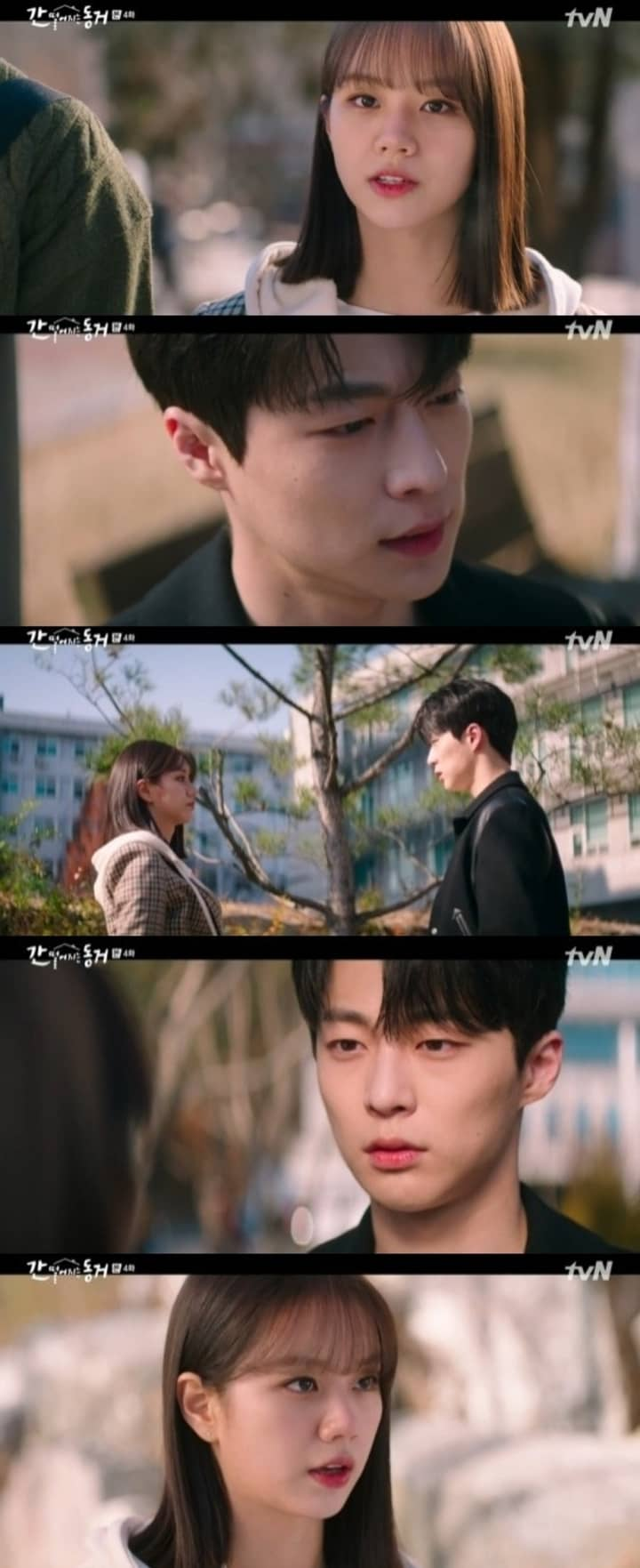 My Roommate is a Gumiho EP.4 สปอยล์