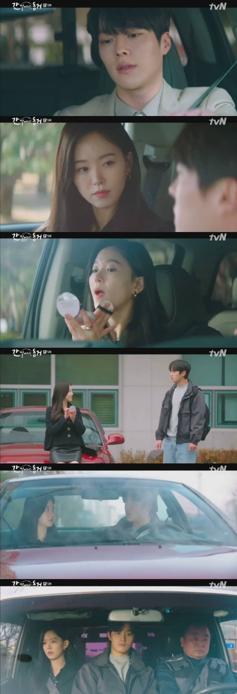 My Roommate is a Gumiho EP.5 สปอยล์