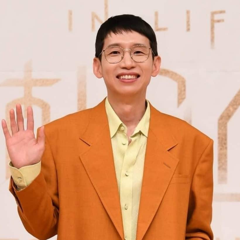 อีคยูจิน รับบทโดย บงแทคยู