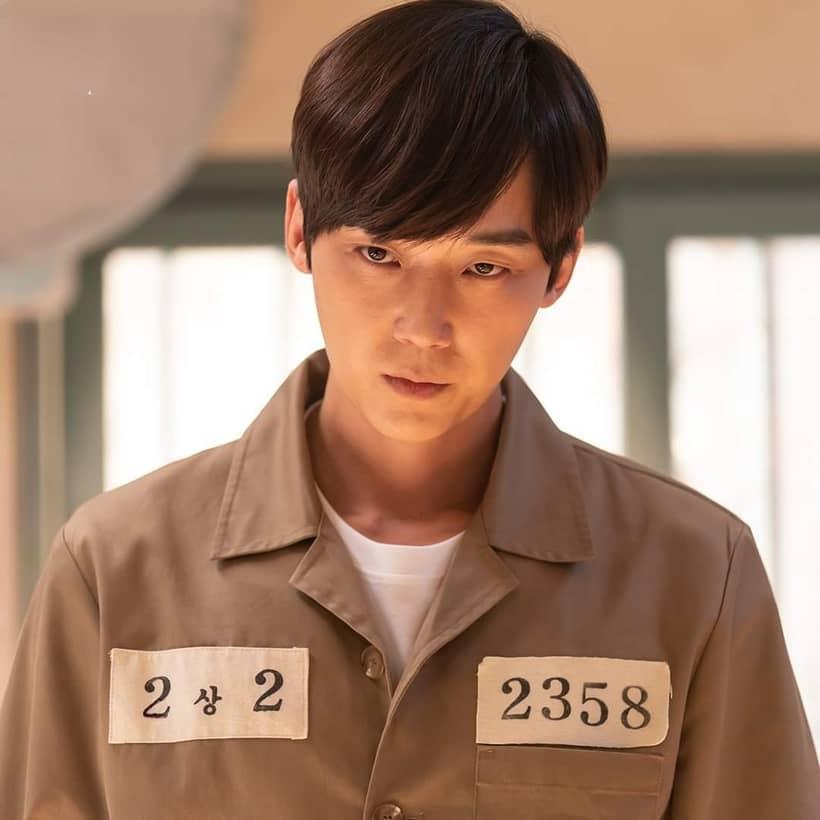 ฮายุนชอล รับบทโดย ยุนจองฮุน
