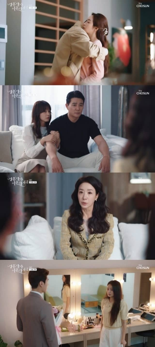 Love (ft. Marriage and Divorce) 2 EP.13