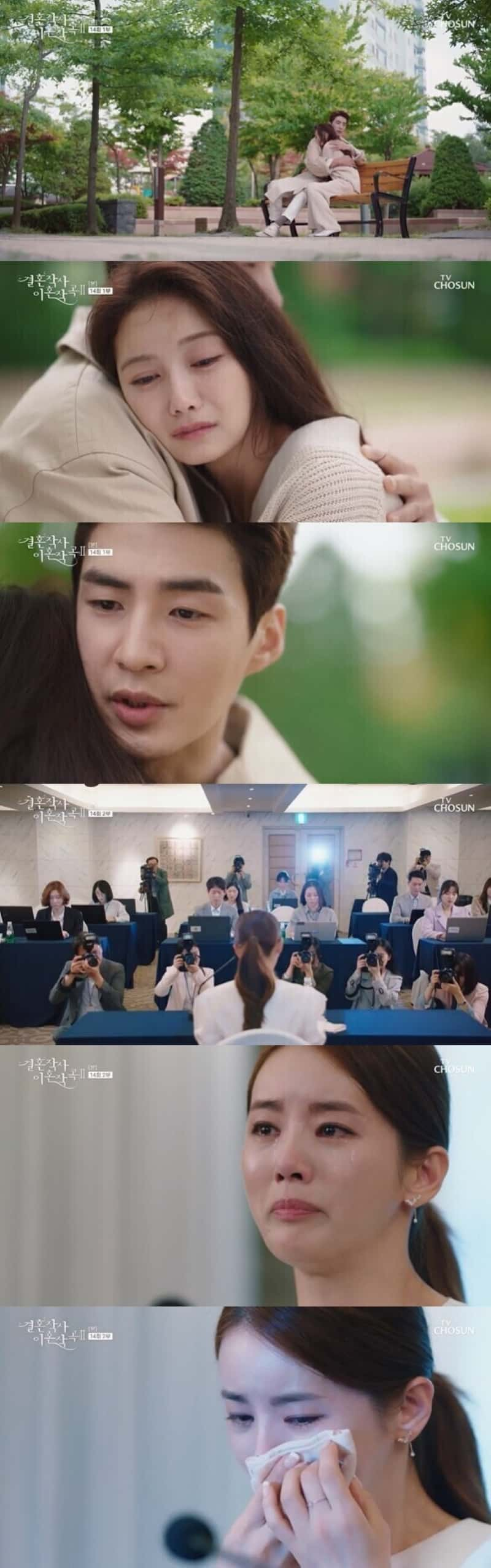 Love (ft. Marriage and Divorce) 2 EP.14 สปอยล์