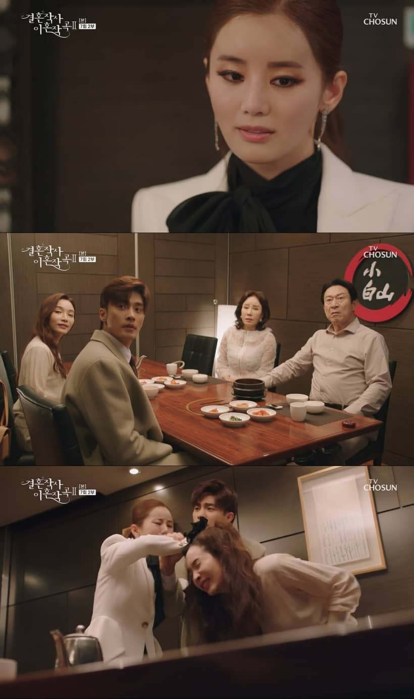 Love (ft. Marriage and Divorce) 2 EP.7