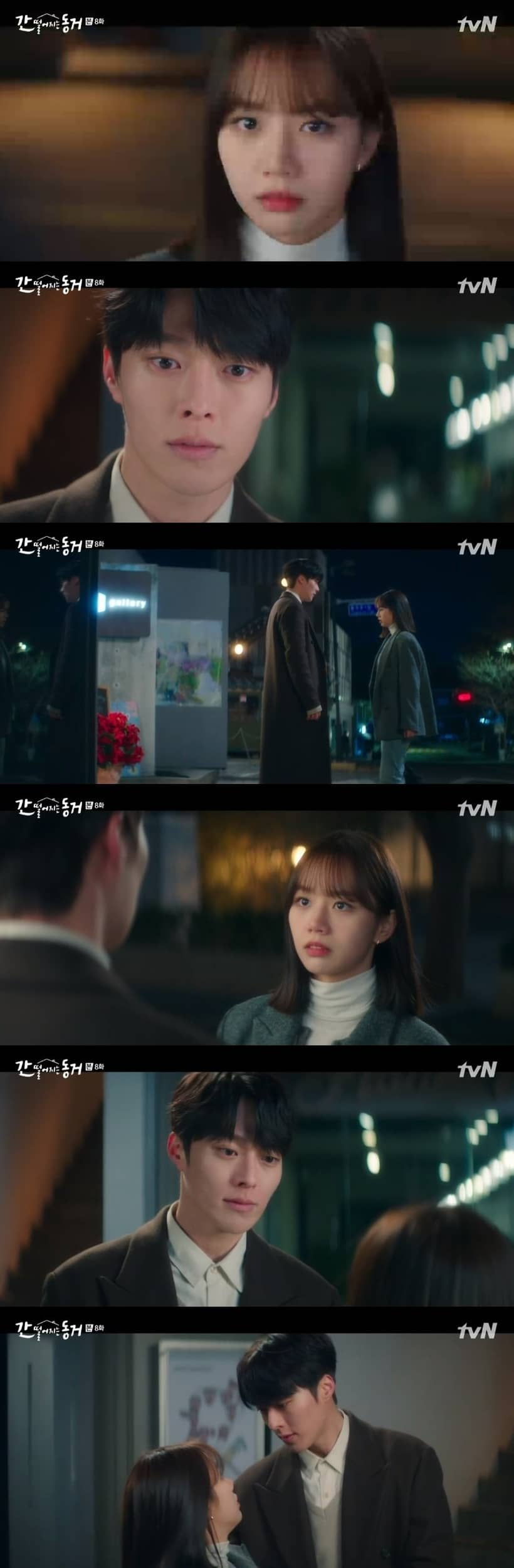 My Roommate is a Gumiho EP.8 สปอยล์