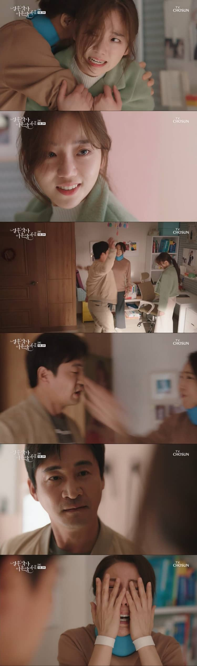 Love (ft. Marriage and Divorce) 2 EP.5