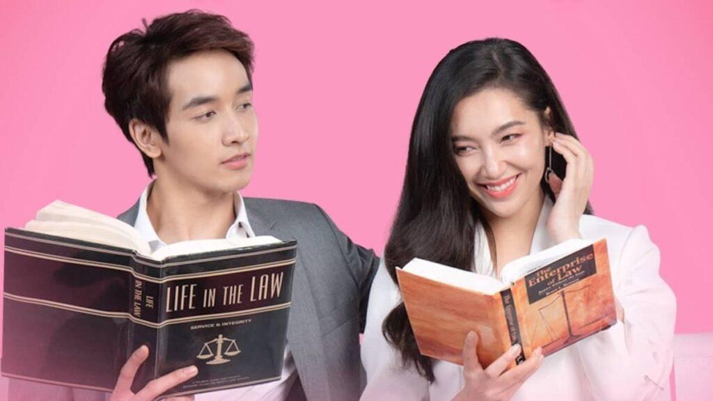 เรื่องย่อละคร ให้รักพิพากษา (2021) Dare to Love