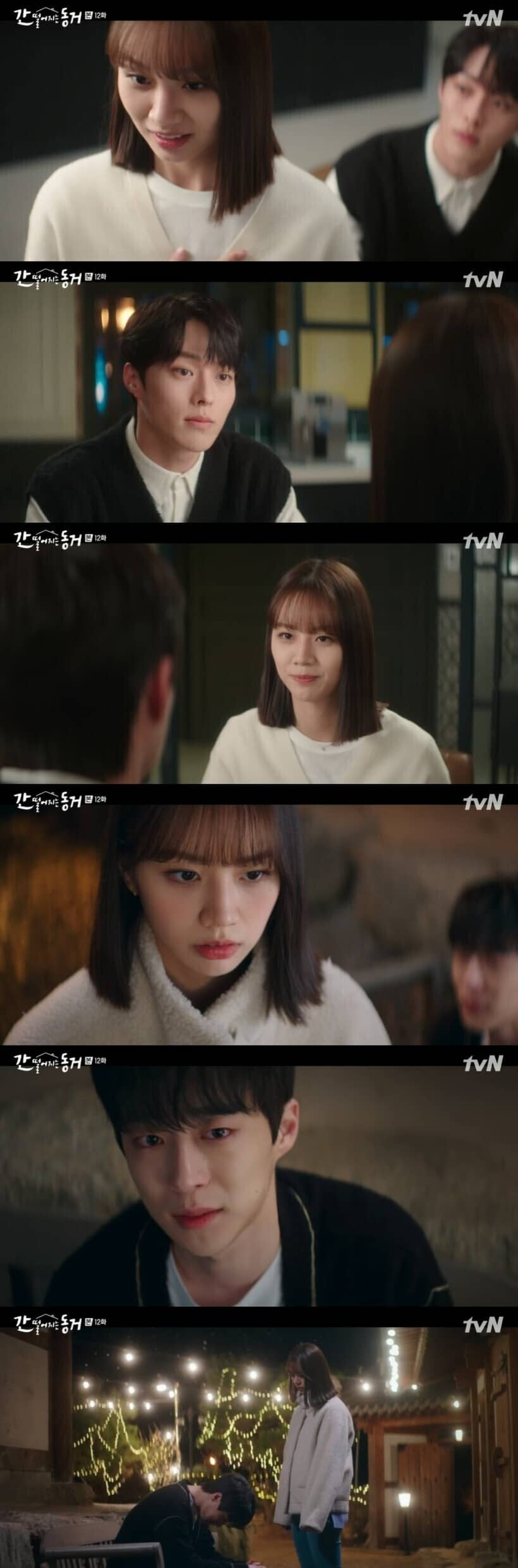 My Roommate is a Gumiho EP.12 สปอยล์