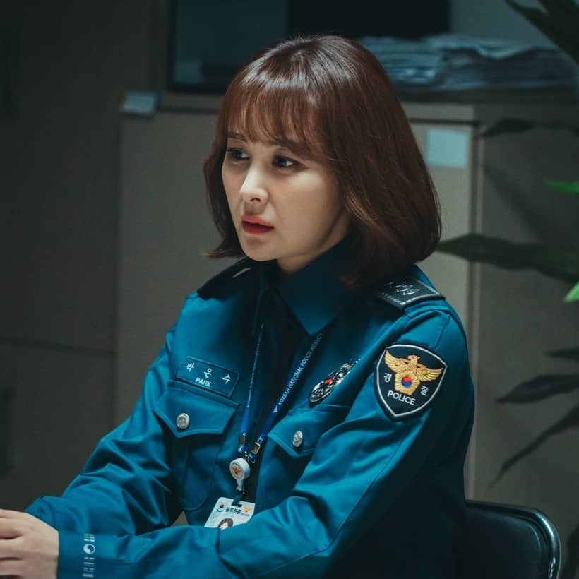 พัคอึนซู รับบทโดย ซนอึนซอ