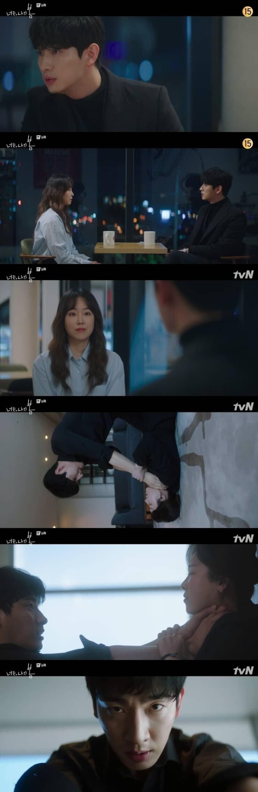 You are My Spring EP.6 สปอยล์