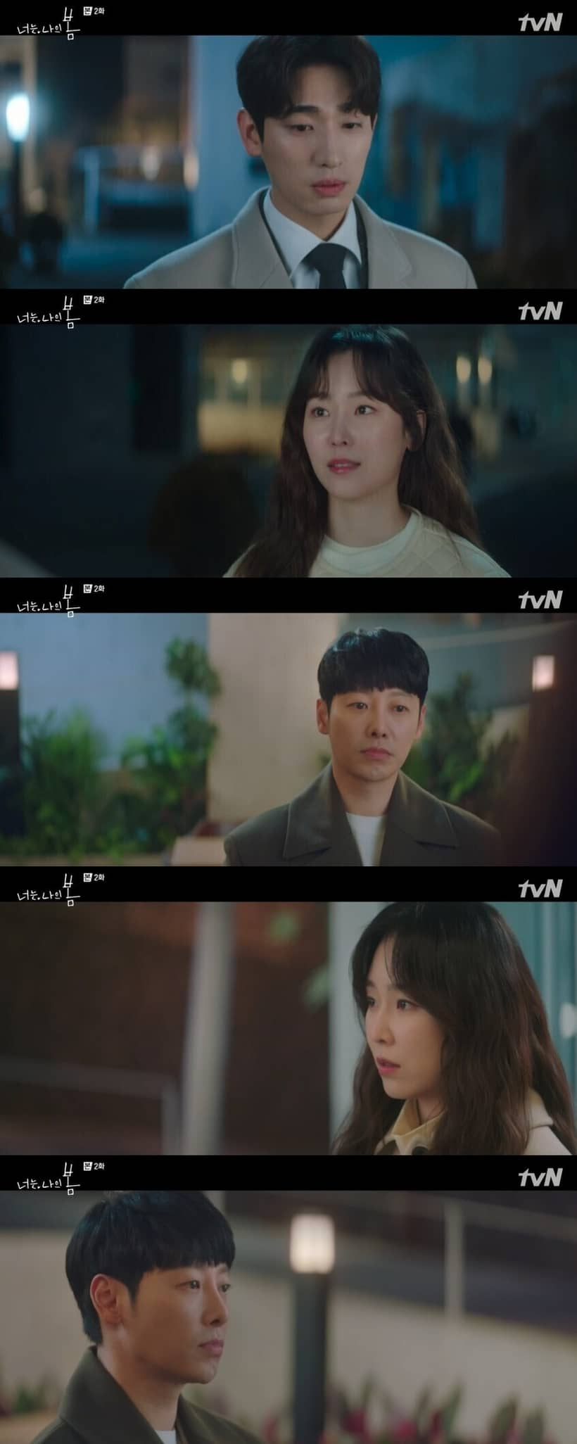 You are My Spring EP.2
