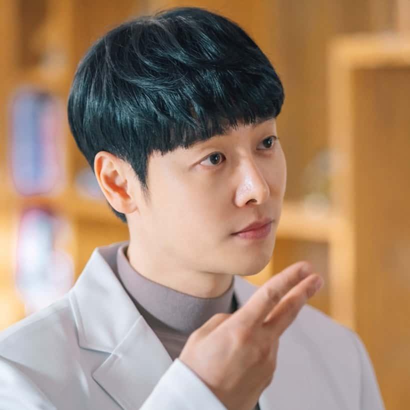 คิมดงอุค - You are My Spring