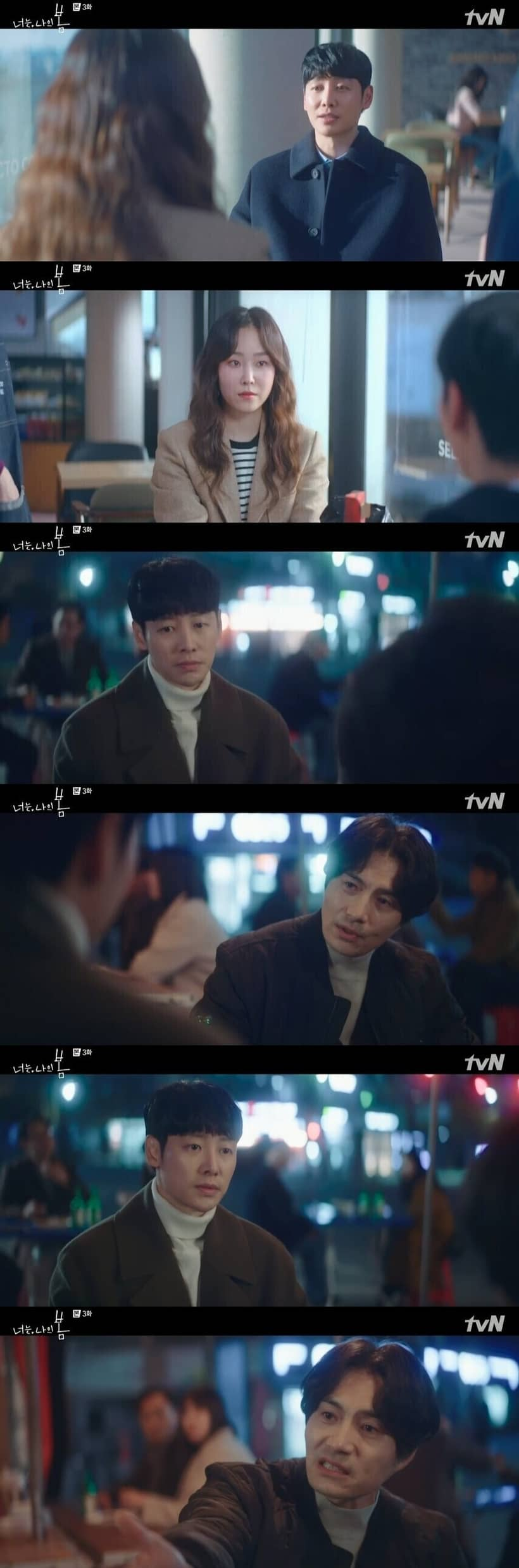 You are My Spring EP.3