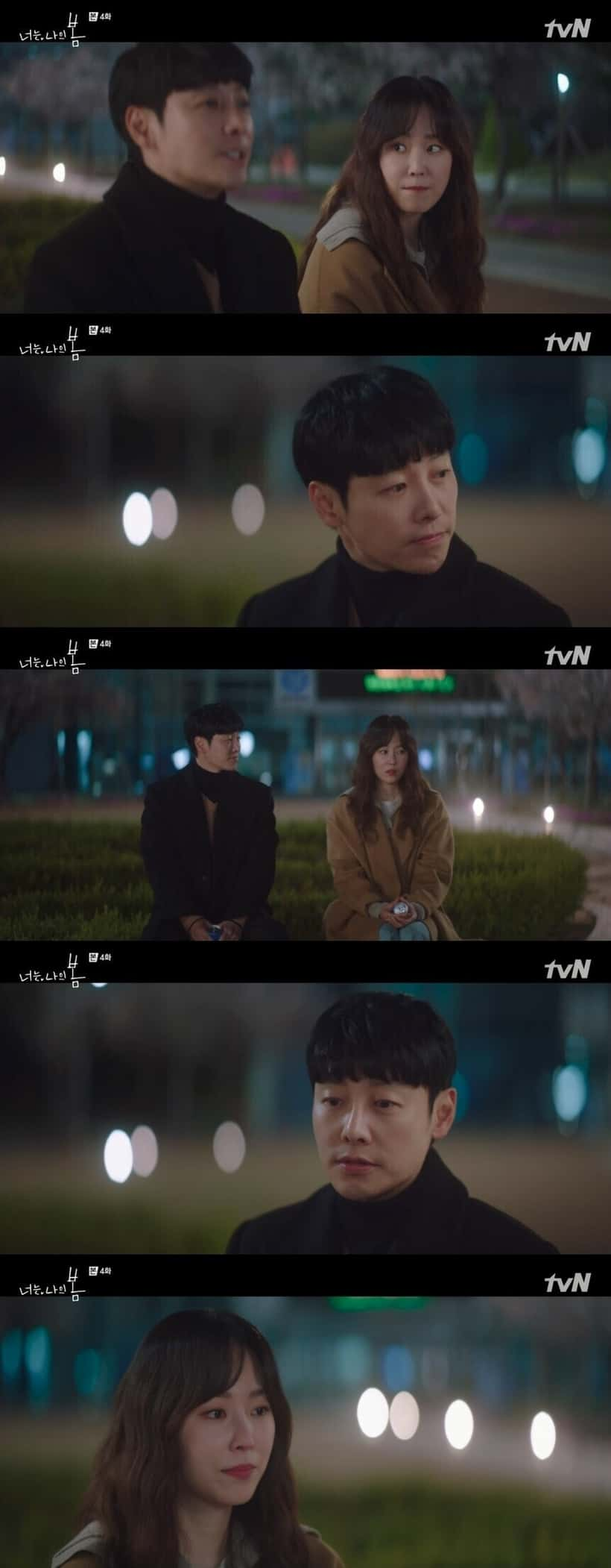 You are My Spring EP.4