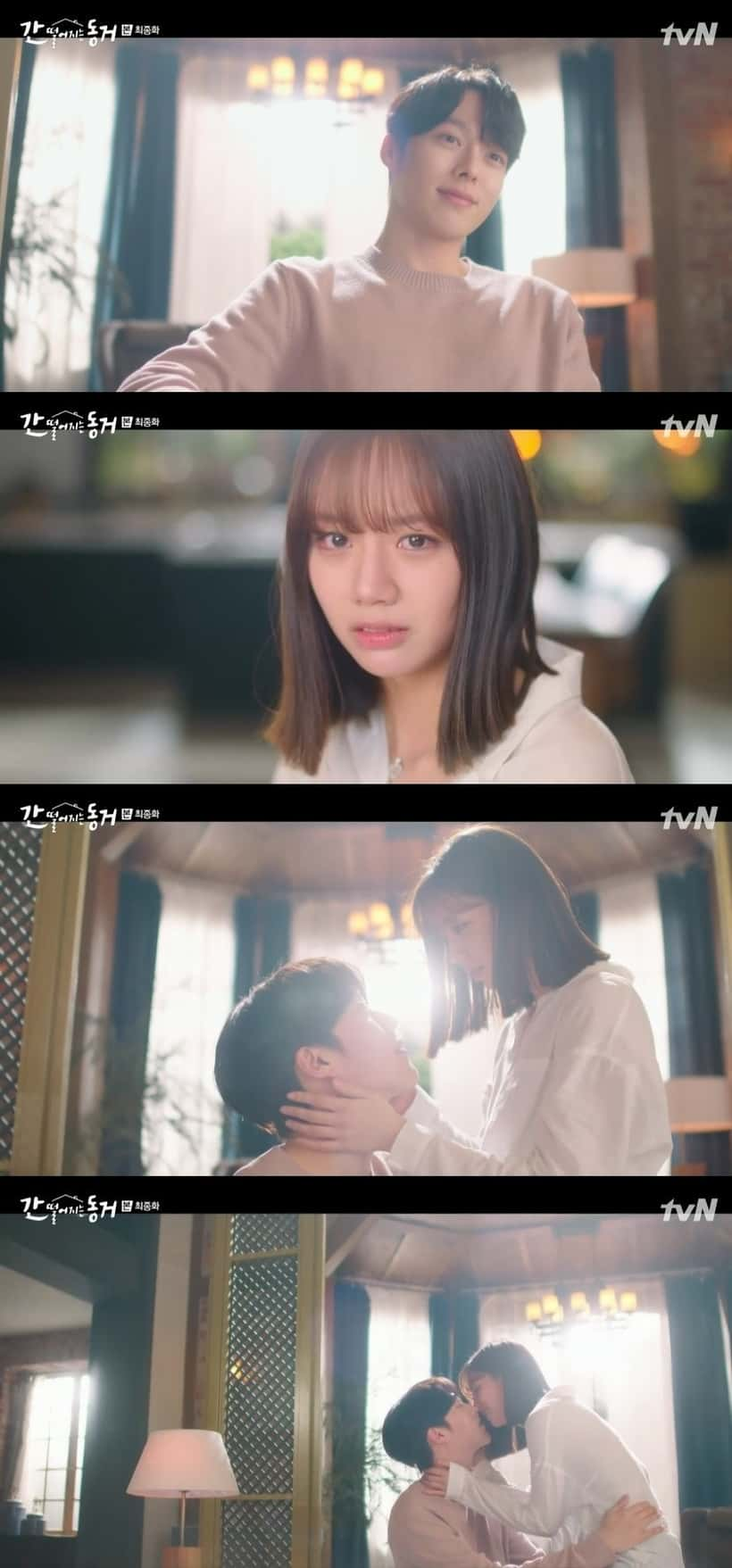 My Roommate is a Gumiho EP.16 สปอยล์