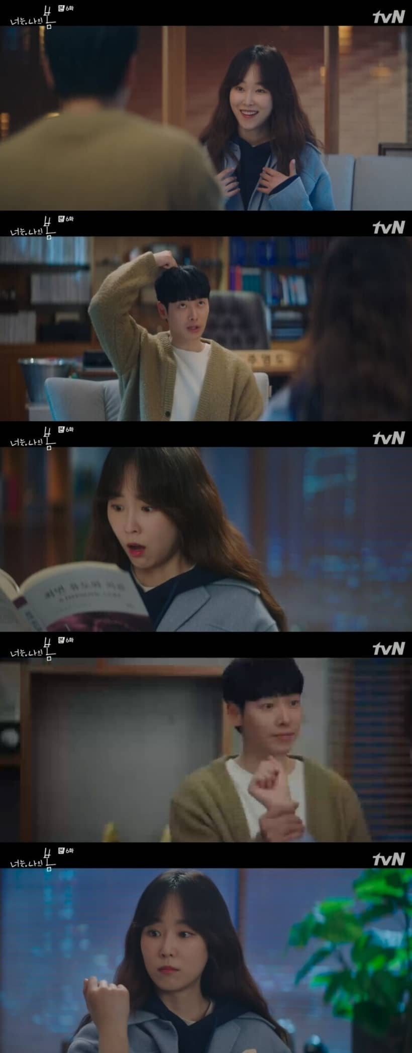 You are My Spring EP.6